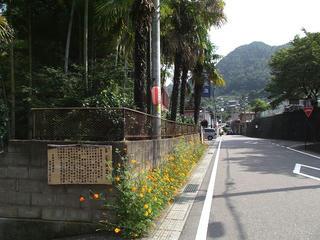 110816_0923_村史跡 満島番所跡(天龍村)