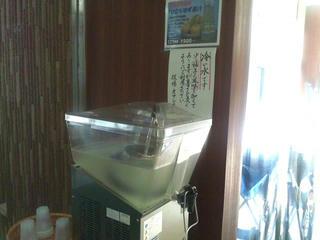 110816_0910_天龍村役場で提供されている「ゆず果汁」入りの水(天龍村)