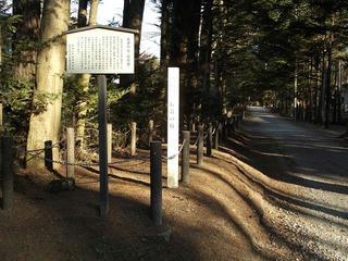 120108_1511_長倉の牧・牧堤跡(軽井沢町)