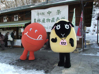 120219_1201_信州西山大豆フェア(長野市)