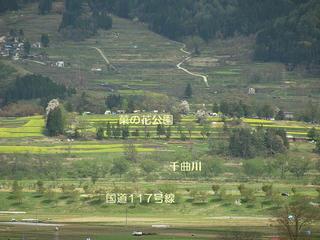 120503_1408_長峰スポーツ公園途中から撮影した瑞穂地区(飯山市)