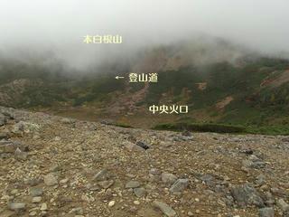 121007_1053_本白根山登山(群馬県)