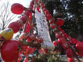 130112_1241_穂高神社の三九郎(安曇野市)