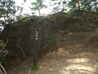 120817_0957_雁田山・二の岩(小布施町)