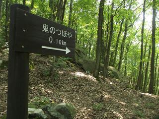 120817_1051_雁田山(小布施町)