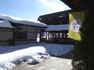 130127_1323_道の駅千曲川とその周辺の様子(飯山市)