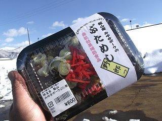 130127_1334_道の駅千曲川で販売されている「ぶためし」(飯山市)