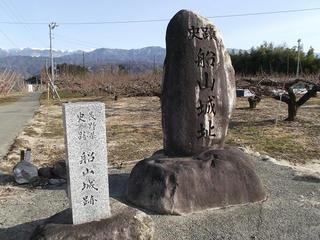 130203_1509_県史跡・船山城跡(松川町)