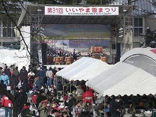 130209_1429_第31回いいやま雪まつり(飯山市)