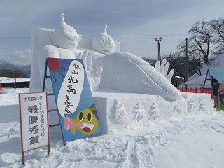 130209_1425_第31回いいやま雪まつり(飯山市)