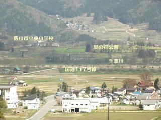130427_1417_長峰スポーツ公園途中から撮影した瑞穂地区(飯山市)