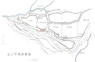 130506_1429_県史跡 上ノ平城跡(箕輪町)