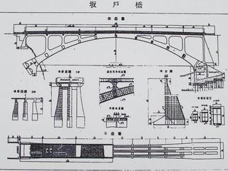 130320_1042_5_坂戸橋(中川村)