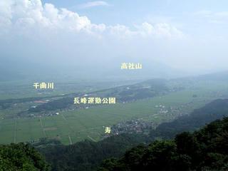 130815_1422_鷹落山からの風景(飯山市)