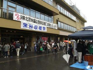 131027_1032_第15回栄村収穫祭(栄村)
