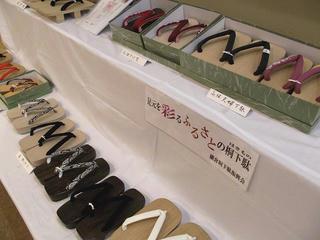 131027_1020_第15回栄村収穫祭(栄村)