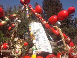 140112_1149_穂高神社の三九郎(安曇野市)