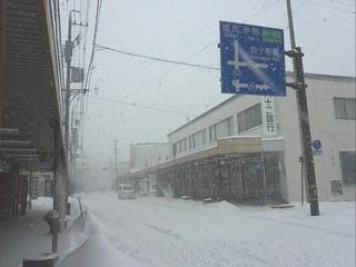 140208_1150_大雪に見舞われた駒ヶ根市内の様子(駒ヶ根市)