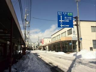 140209_1335_大雪に見舞われた後の駒ヶ根市内の様子(駒ヶ根市)