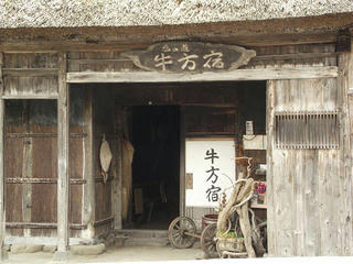 140503_1209_2_第35回信州千国街道 塩の道まつり・牛方宿(小谷村)