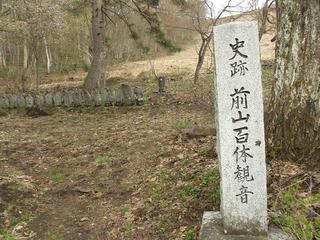 140503_1230_第35回信州千国街道 塩の道まつり・百体観音(小谷村)
