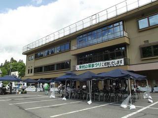 140629_0946_栄村役場・第7回春の山菜まつり(栄村)