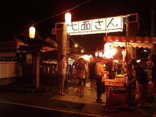 140808_1936_七面さんご縁日(長野市)