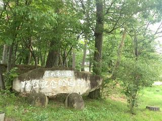 140813_1320_梅野記念絵画展・ふれあい館(東御市)