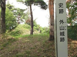 140813_1338_外山城跡(東御市)