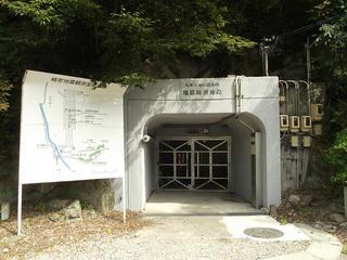 140923_1006_2_気象庁地震観測室・松代地下大本営跡(長野市)