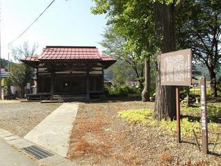 140923_1400_藤ノ木の御旧跡(飯山市)