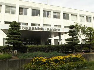 141004_1320_1_長野県農業試験場 一般公開(須坂市)