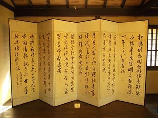 141011_1149_山寺常山邸(長野市松代町)