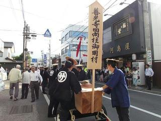 141012_1440_第59回松代藩 真田十万石まつり(長野市松代町)
