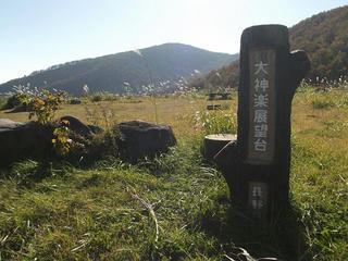 141018_1425_県道上越飯山線(関田峠)