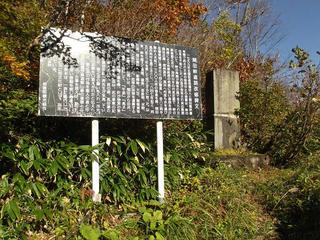 141018_1445_県道上越飯山線・関田峠)