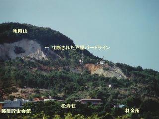 600726_地附山地滑り災害(長野市)