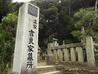 111123_1252_華蔵寺(愛知県西尾市吉良町)