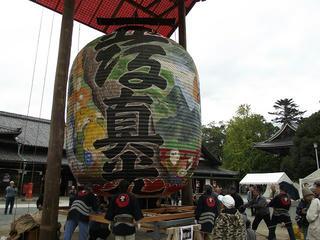 111123_1509_豊川稲荷・豊川稲荷秋季大祭(愛知県豊川市)