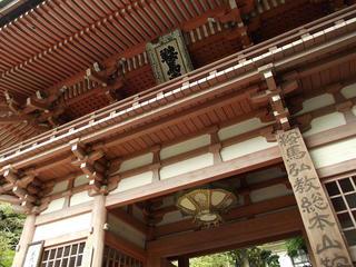 130914_1010_総本山鞍馬寺・仁王門(京都市左京区)