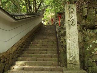 130914_1046_総本山鞍馬寺・奥の院へ(京都市左京区)