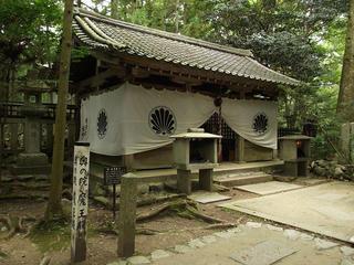 130914_1118_総本山鞍馬寺・奥の院魔王殿(京都市左京区)