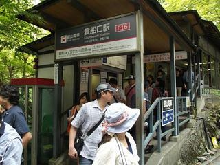 130914_1258_叡山電鉄貴船口駅(京都市左京区)