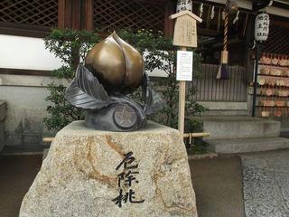 130914_1421_清明神社(京都市上京区)