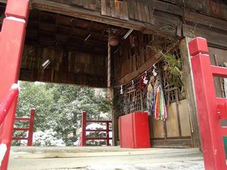 150101_1010_竹山随護稲荷神社(長野市松代町)
