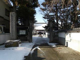 150103_1055_浄土真宗平林山本誓寺(長野市松代町)