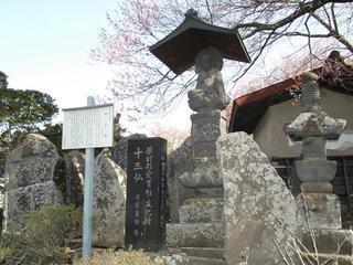 150418_0811_深叢寺の十三仏(原村)