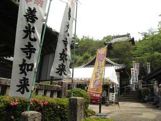 150516_1154_関善光寺(岐阜県関市)