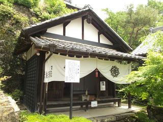 150516_1202_関善光寺(岐阜県関市)