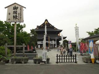 150516_1454_祖父江 善光寺東海別院(愛知県稲沢市)